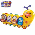 Fisher-Price - Omida vorbareata(in limba romana)